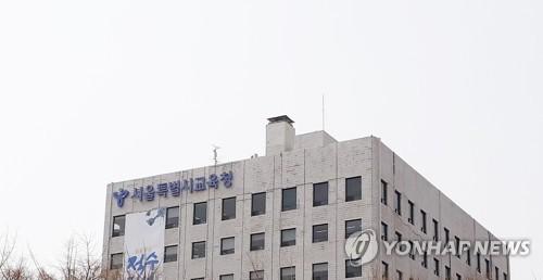 서울교육청, 스타트업에 첨단기술 '테스트베드' 제공