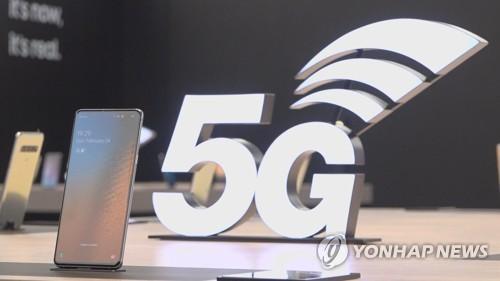 """""""통신사, 5G 기반 서비스 기업에 요금 부과해서 수익 창출해야"""""""