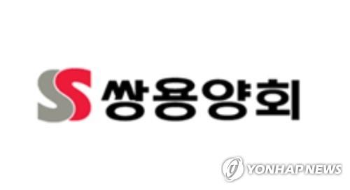 """KB증권 """"쌍용양회 배당수익률 9% 육박…'매수'"""""""