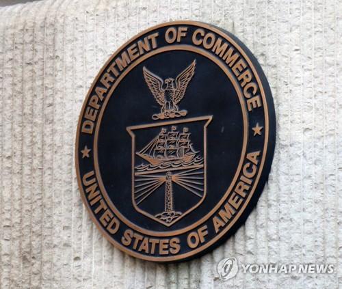 미국 상무부, 한국산 아세톤에 최대 48% 반덤핑 관세 부과
