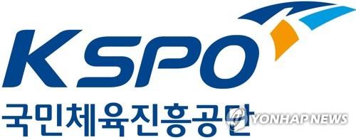국민체육진흥공단, 올해 스포츠 연구개발비 76억원 지원