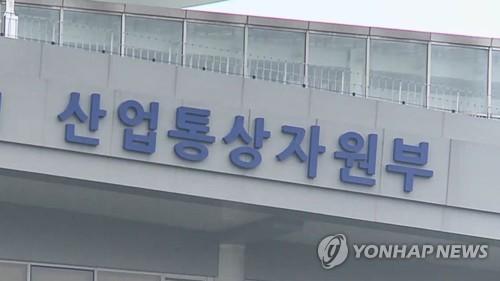 투자세액공제 대상 청정생산설비 74→139개로 확대