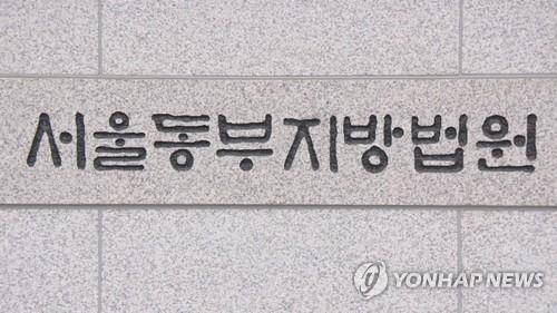 스승 소유 40억원짜리 '김환기 그림' 훔쳐 판 60대에 징역 4년