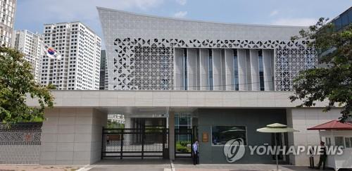 베트남 진출 한국기업·교민, 현지 과일 사주기 캠페인