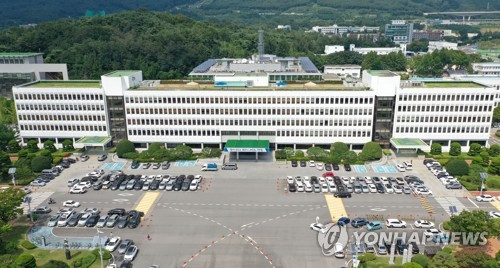 경남도, '생활밀착형 공유경제' 추진…활성화 지원사업 공모