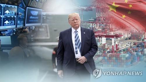 미국 상계관세 개도국 지위 명단서 한국 등 25개국 제외