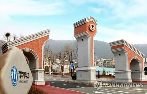 청주대 학생운영위 '간부 장학금 20%' 학교발전기금으로 기탁