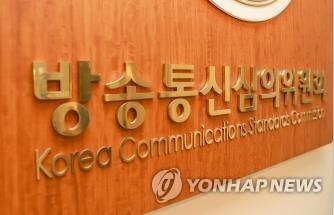 방심위, 작년 홈쇼핑 방송 132건 제재…롯데·홈앤쇼핑 최다