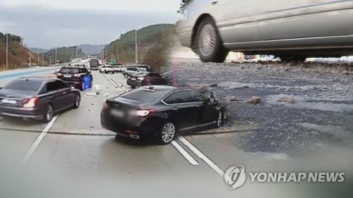'도로 살얼음' 구간 지날 때 강화된 안전속도 알려준다