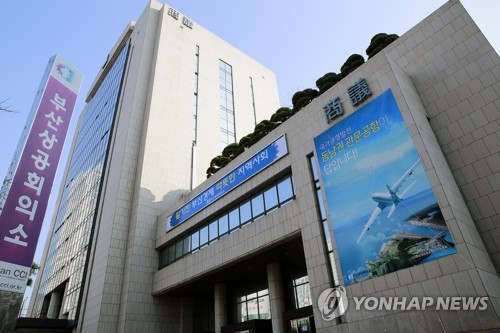 부산 수입품목 89%가 중국산…공급 차질→지역산업 기반 흔들