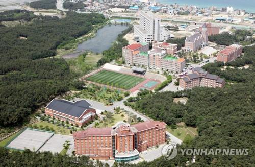 경동대, 교육국제화역량 인증대학 선정