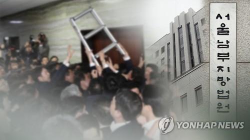 '패스트트랙 충돌' 민주당측 면책특권 들며 재판서 혐의 부인