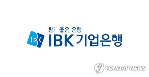 """KB증권 """"기업은행, 수익성 하락…목표주가↓"""""""