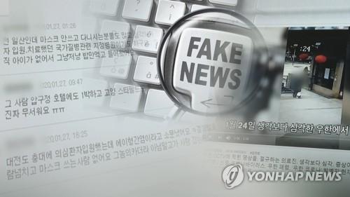 """제주지검 """"코로나19 관련 범죄 엄정 대처"""""""