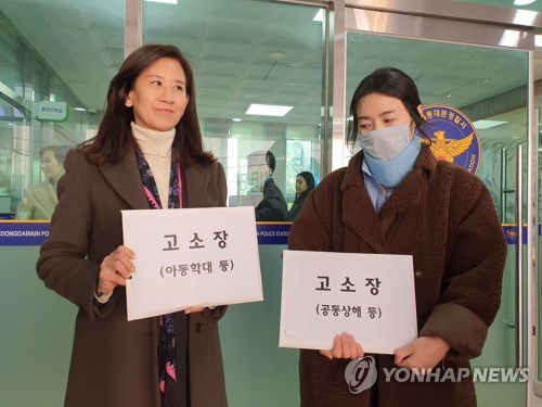 """양육비 안 준 '배드파더스' 피소…""""1인 시위하던 전처 폭행"""""""