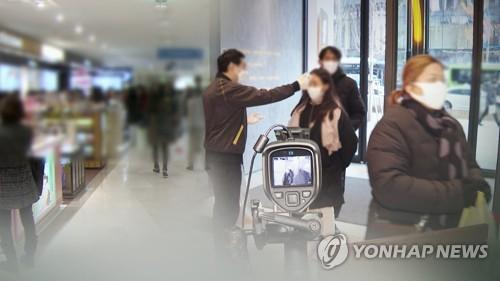 개인·단체봉사활동도 코로나19 '타격'…대전 잇단 연기·취소