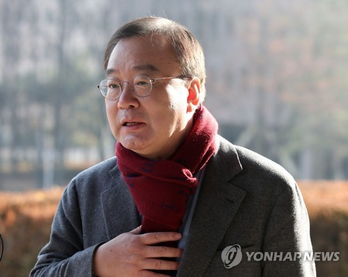 """강효상 """"노태악 후보자, 부동산 다운계약""""…노 후보자측 """"죄송"""""""