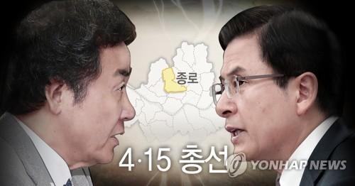 황교안, 종로 혜화동에 전셋집…열세지서 '뚜벅이' 선거운동(종합)