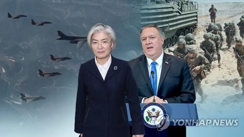 뮌헨서 오늘 한미일·한일 연쇄 외교장관 회담 열려