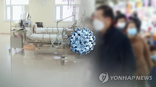 '접촉 최소화' 전국 공공기관 승용차 요일제 일시 중지