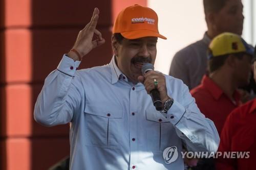 """베네수엘라 마두로 """"미국의 제재, 국제사법재판소에 제소하겠다"""""""
