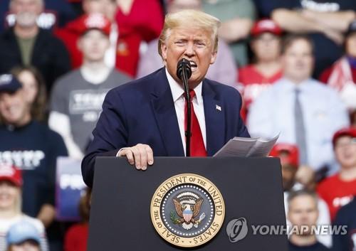 """""""트럼프 2016년 대선승리는 '기생충' 빈부격차 주제 이용한 덕"""""""