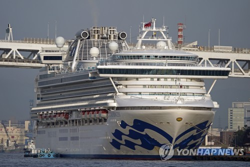 미국 이르면 16일 일본정박 크루즈선에서 자국민 구출(종합)