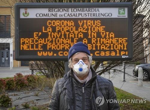 이탈리아 코로나19 확진자 150명 넘어…전시·공연·축제 올스톱