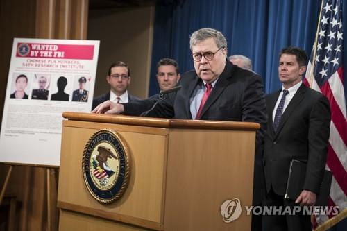 """미, '고객정보 유출' 중국군 4명 기소…중 """"해킹한 적 없어""""(종합)"""
