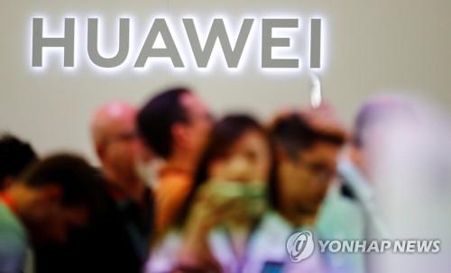 """프랑스, 5G 유럽기업 우선권…""""화웨이 원칙적으로 배제 안해"""""""