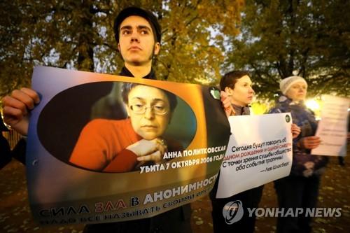 체코 프라하에 '푸틴 비판인사' 추모공간 추진…러시아 반발하나