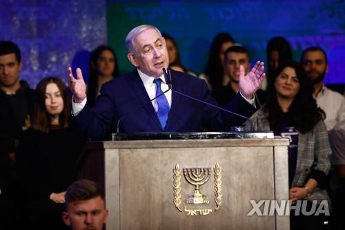이스라엘 전체 유권자 개인정보 털렸나…집권당 앱 결함