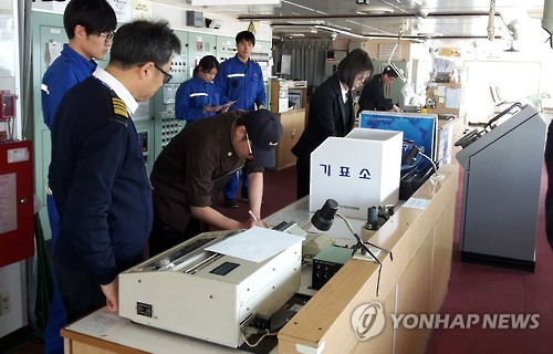 전자팩스 선상투표 가능…부산시선관위 17일 설명회