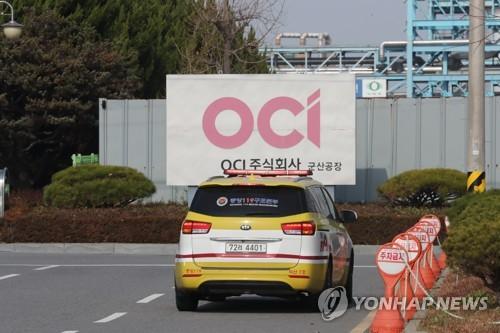 작년 적자전환 OCI, 국내서 태양광 폴리실리콘 생산 중단(종합)