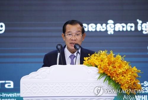 캄보디아, EU의 관세면제 혜택 폐기 여부 결정 앞두고 촉각