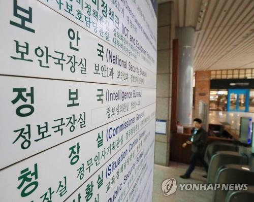 """이상식 예비후보 """"정치적 중립 위해 정보경찰 폐지해야"""""""