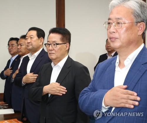 """'호남신당' 통합추진회의 1차 회의…""""중도개혁 표방"""""""