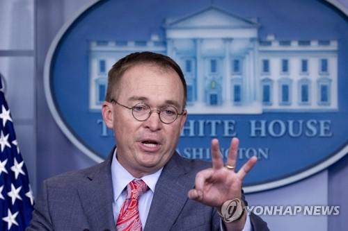 '포스트탄핵' 백악관 물갈이?…멀베이니 교체설에 트럼프는 부인