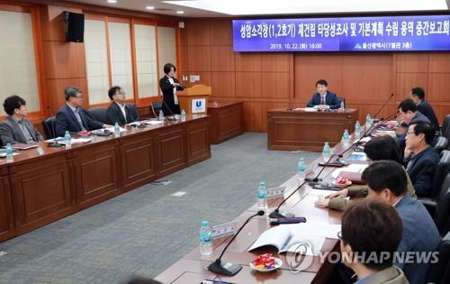 울산 성암소각장 1·2호기 재건립 추진…사업비 1천900억원