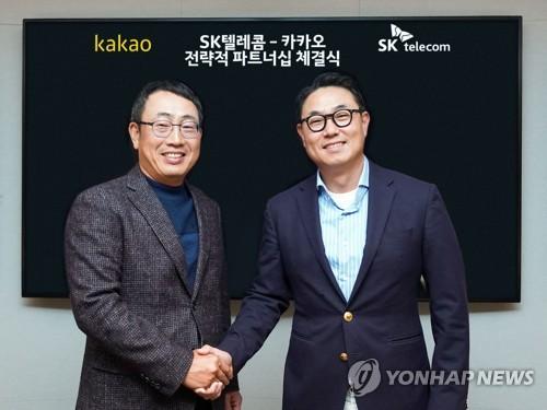"""카카오 """"'머니 2.0' 전략 전개…SKT 협력은 커머스부터 가시화""""(종합)"""