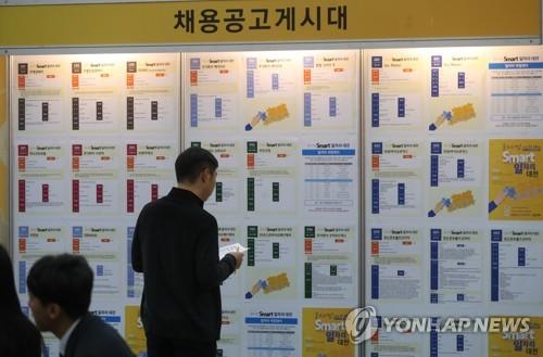 [2보] 1월 취업자 56만8천명 증가…5년5개월 만에 최대