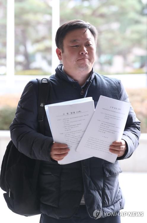 검찰, '나경원 자녀 입시비리' 의혹 관련 대학 감사자료 확보