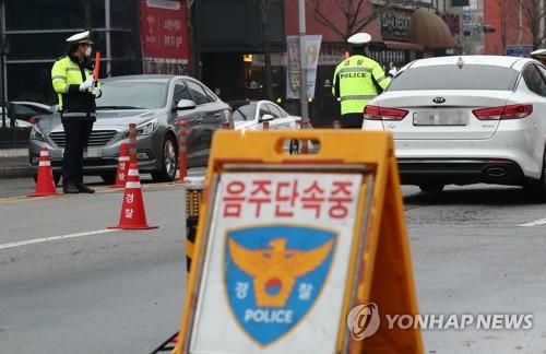 서울 성북구서 3중 추돌사고…50대 음주 운전자 입건