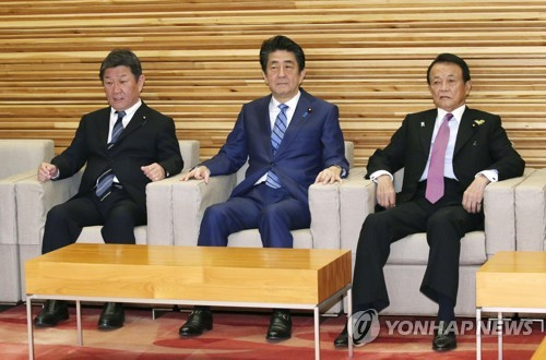 일본 정부, 1천억원대 '코로나19' 긴급대책 예산 편성