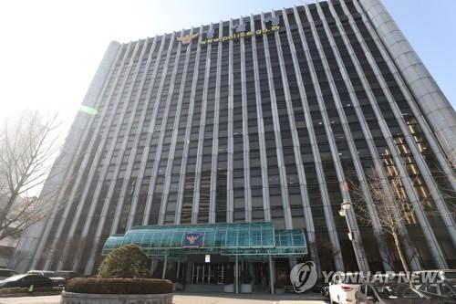 전국 274개 경찰관서에 선거사범 수사상황실 설치…24시간 단속