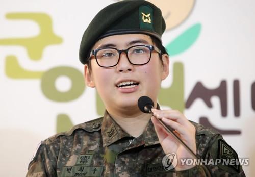 '강제전역' 성전환 변희수 前하사 인사소청…법적 여성으로 제기