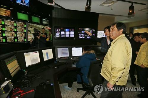 """방통위 """"신종코로나 관련 개인정보 불법유포 엄정 대응"""""""
