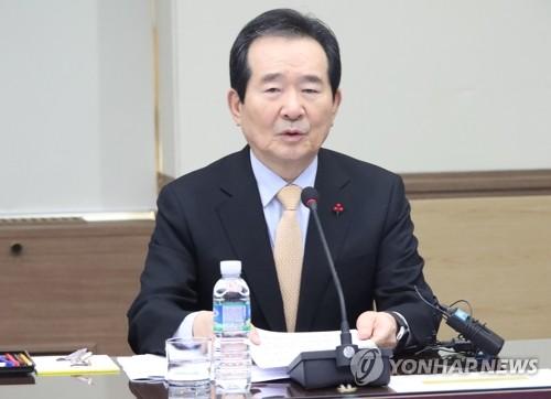"""북한, 정총리 실명 거론하며 6·25기념사업 비난…""""해괴한 추태"""""""