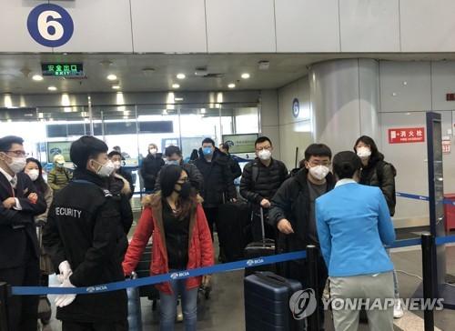 베이징 공공장소 마스크 착용 거부하면 구금