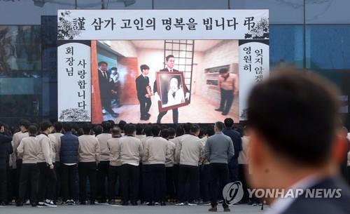 故 박연차 태광실업 회장 베트남 분향소에도 1천여명 조문